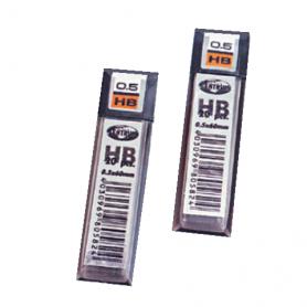 MINE CENTRUM HB 0.5X60MM 20 PCS