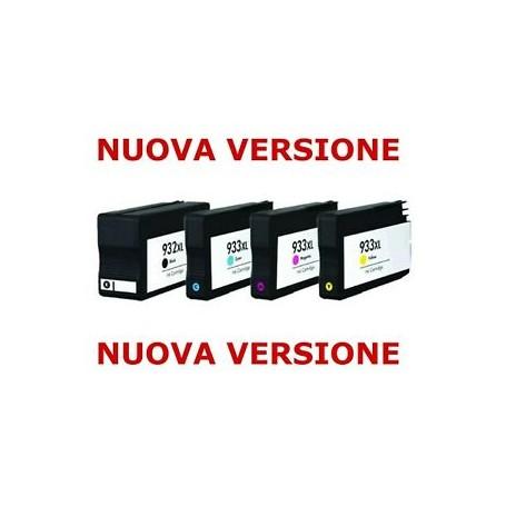 CN054AE INK JET CY N933XL COMP 13ML